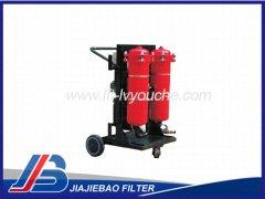 液压油加油过滤机